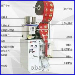 1-50g Stainless Steel Automatic Weighing & Packing Filling Machine Back Seal