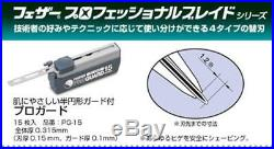 FEATHER Artist Club PRO GUARD Blade PG-15 10 packs 150 blades Japan F/S New
