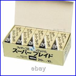 Feather Professional Super Blade Artist Club 10 packs 200 blades PS-20 F/S New